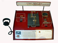 ایجاد هارمونیکهای صوتی – خانه علم کیش
