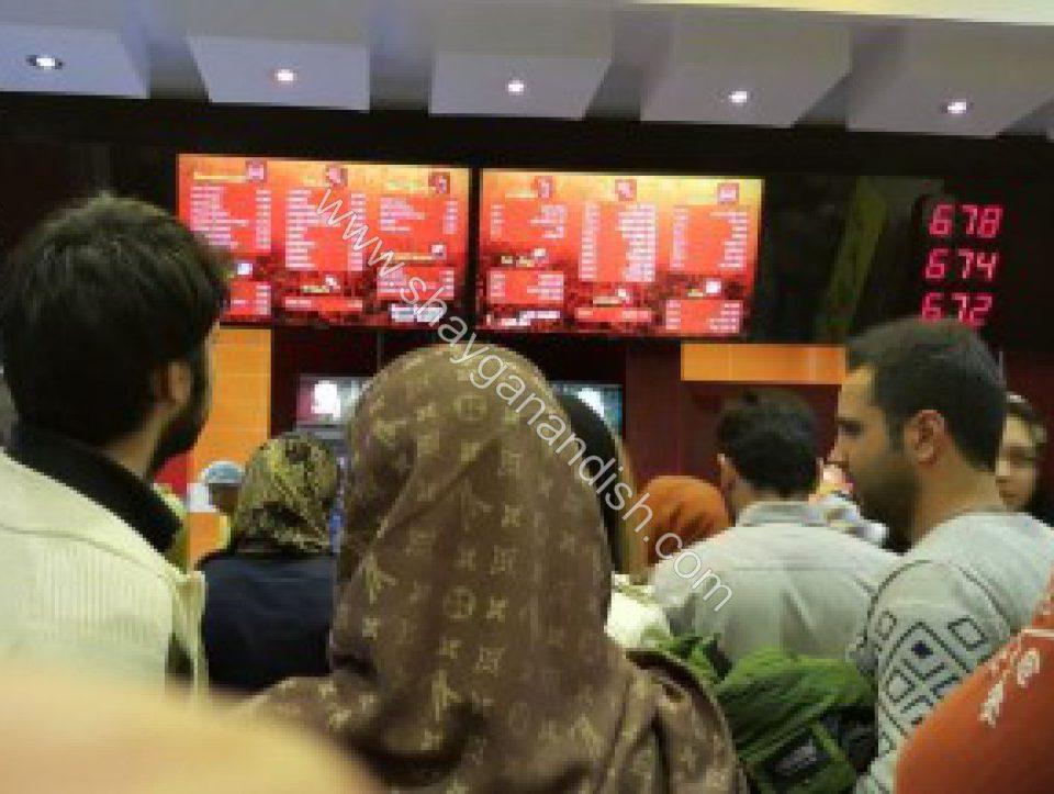 تجهیز رستوران به منوی دیجیتال ساین ایج اندرویدی