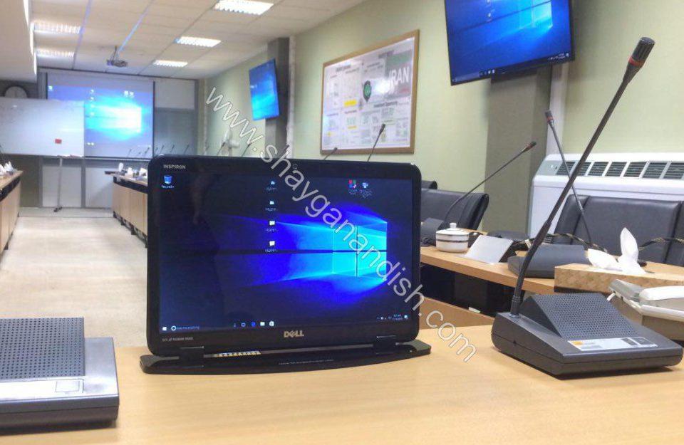 تجهیز سالن کنفرانس شرکت بهینه سازی مصرف سوخت