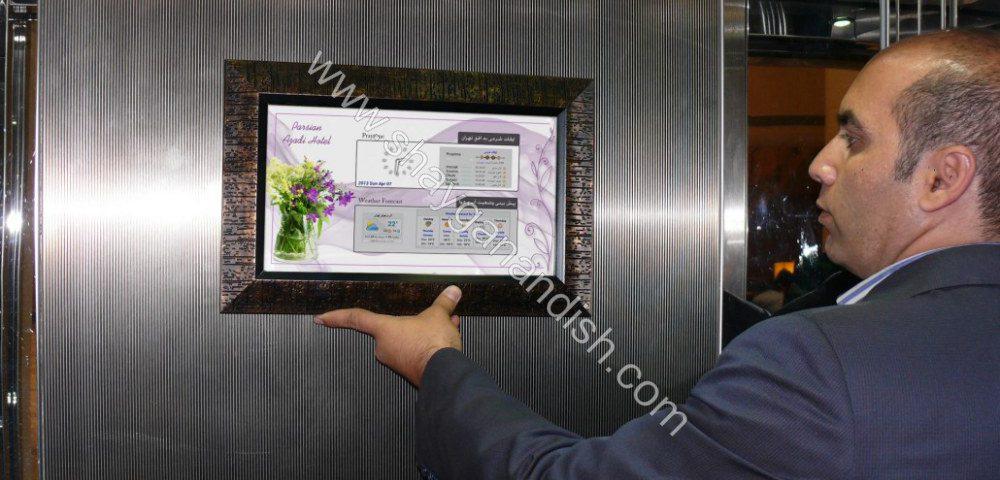 مانیتور هوشمند آسانسور